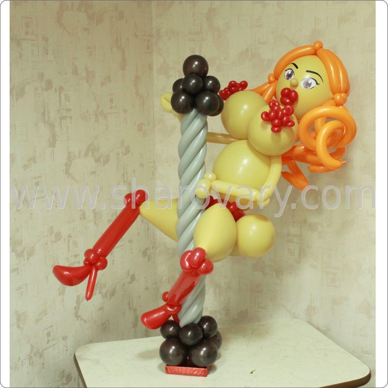 воздушных секс шаров из руками своими для игрушка мужчин