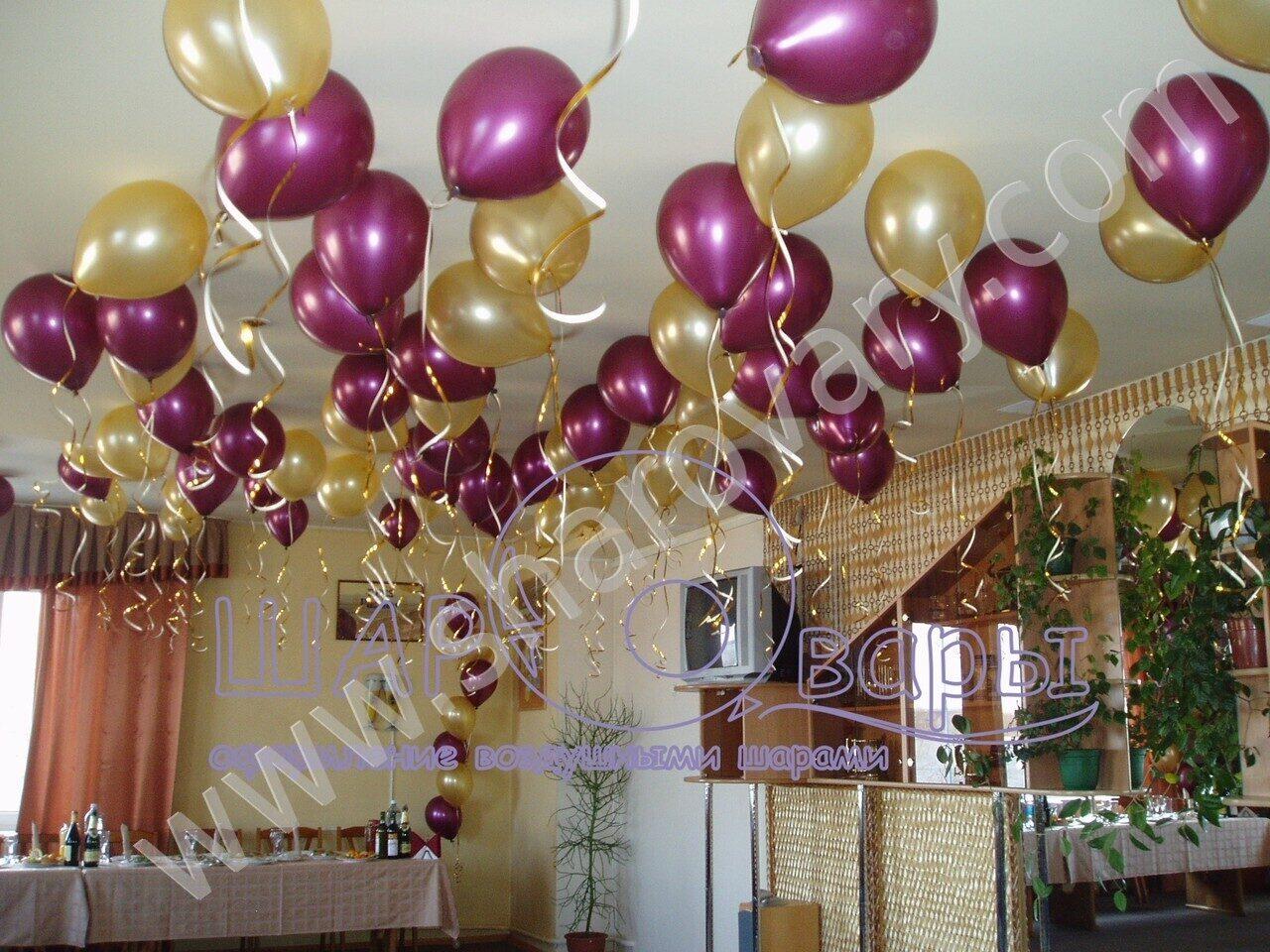 Украшенная комната на день рождения мужчине 16 фотография