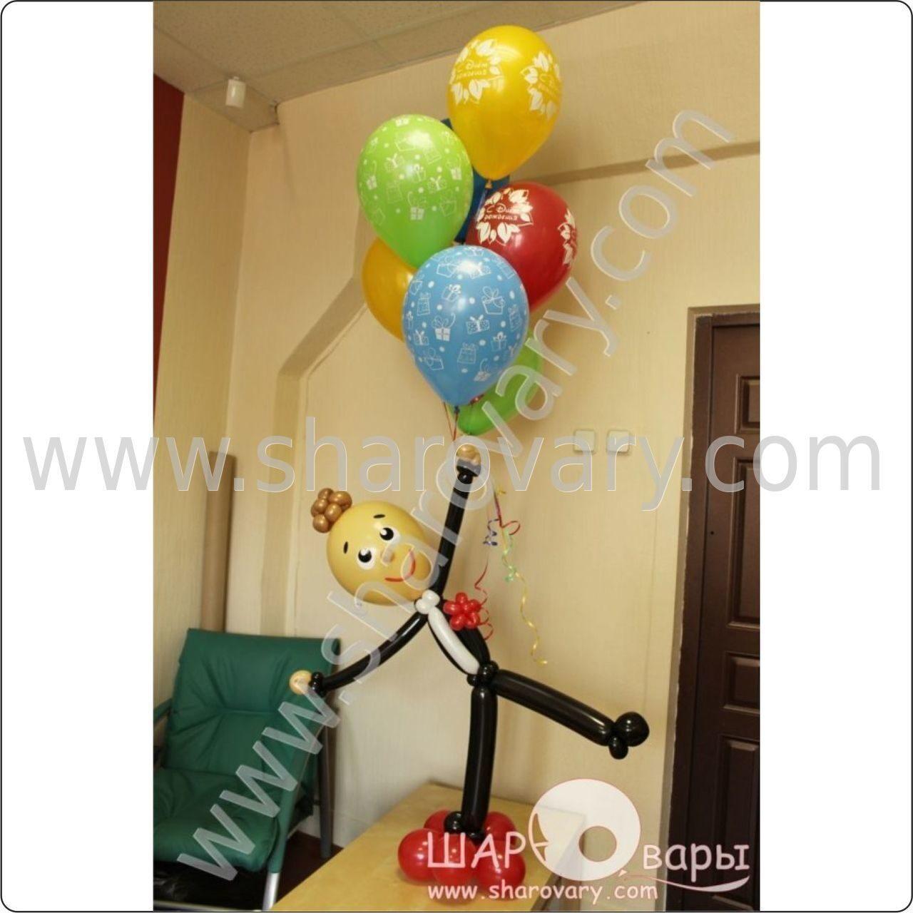 Подарок мужчине на день рождения из шаров фото