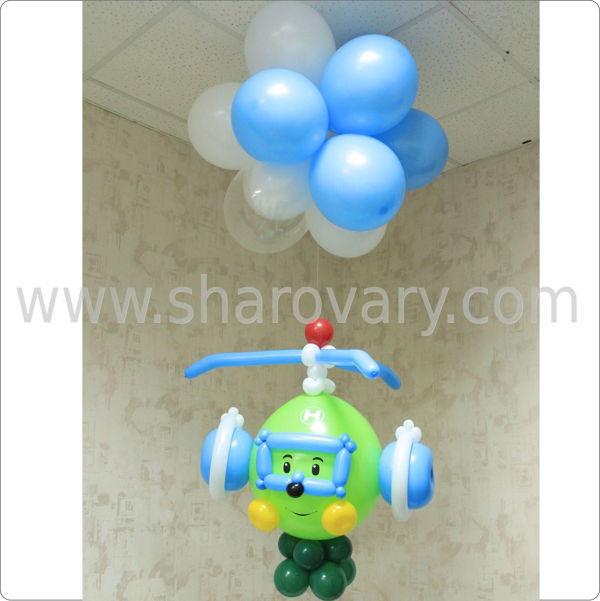 Как сделать 1 из воздушных шаров фото 375